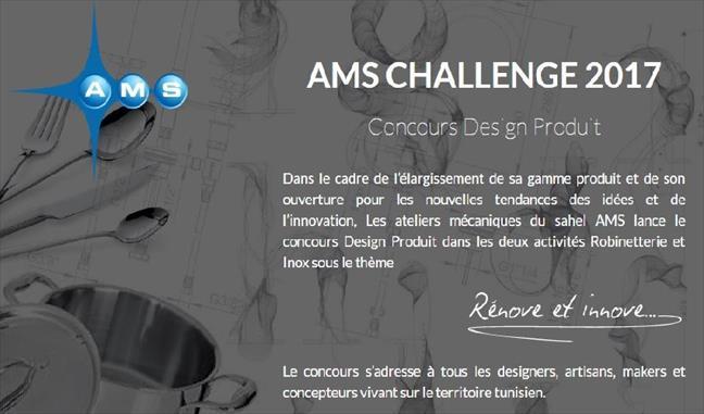 les ams lancent le concours design produit 39 39 ams challenge 2017 39 39. Black Bedroom Furniture Sets. Home Design Ideas