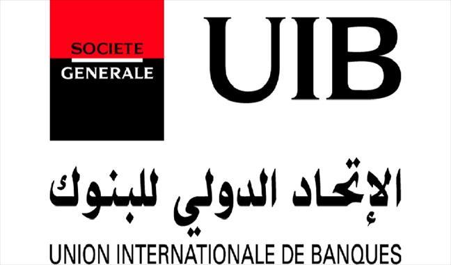 l 39 uib d sign e meilleur d positaire en tunisie par global. Black Bedroom Furniture Sets. Home Design Ideas