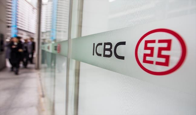 la bct et le chinois icbc vont cr er un fonds pour la promotion des investissements. Black Bedroom Furniture Sets. Home Design Ideas